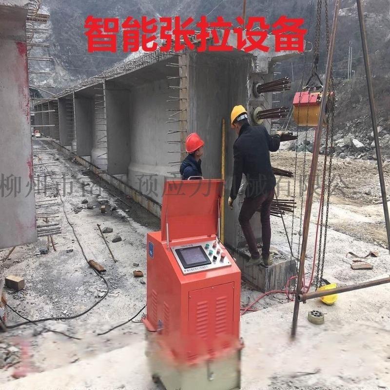 南橋CBN智慧張拉設備,數控張拉系統,智慧張拉油泵