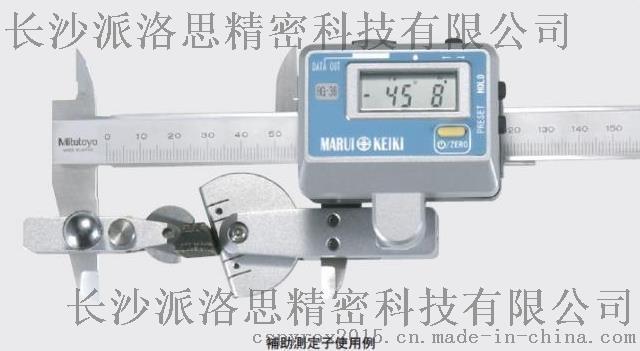 供應MARUI/丸井HG-36 角度計