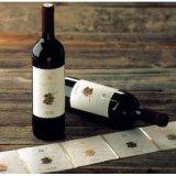 特價銷售高品質不乾膠食品瓶標 紅酒等玻璃瓶標 可加工定製