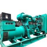 東莞康明斯發電機回收 3900kw二手發電機組