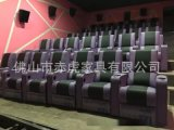 USB电动家庭影院沙发 影院组合沙发 顺德赤虎厂家