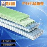 平板输送带,聚氨脂PTU输送带,机械设备生产线配件