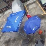 广告太阳伞深圳广告太阳伞定制广告太阳伞帐篷厂家广告