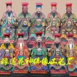 十殿阎君神像 十殿阎王神像 东岳大帝佛像