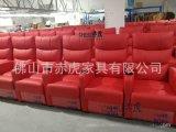 电动功能影院沙发座椅  家庭影院沙发 电动沙发厂家