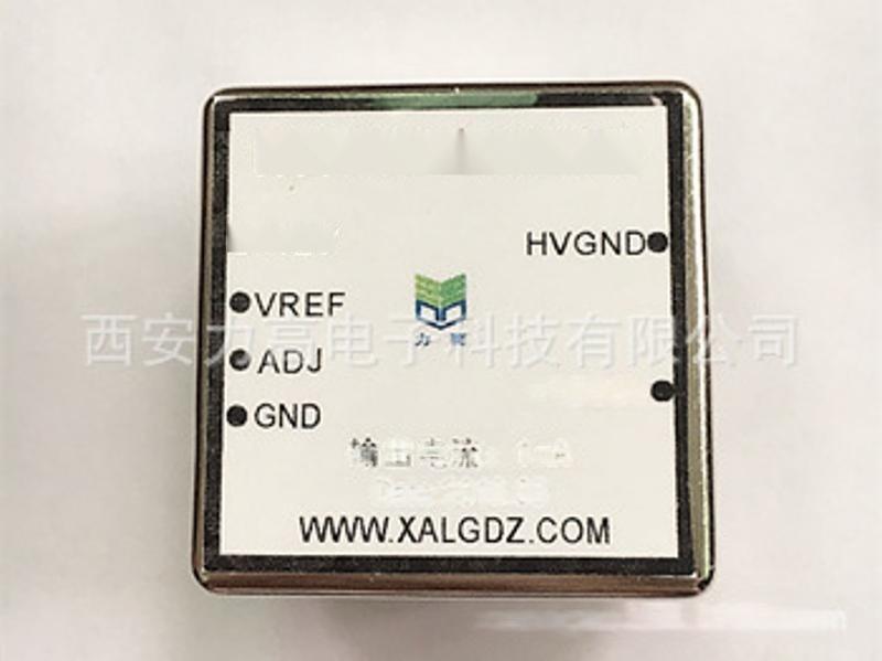 稳压模块电源微通道板探测HVW12P-1500NR4输出0~+1500v