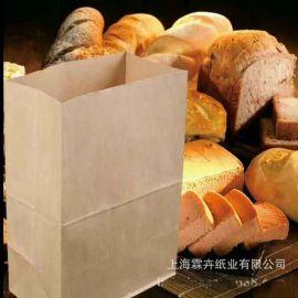 手抓饼纸袋 汉堡袋 面包袋 食品级进口全木浆牛皮纸