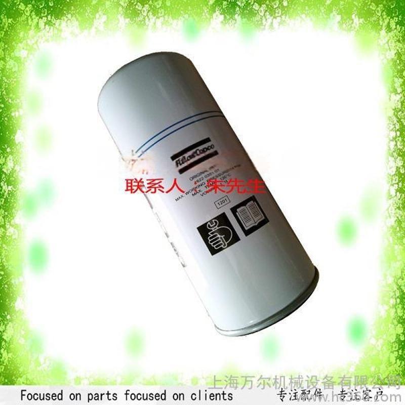 马泰空压机ERC2055LT二头通油分油气分离器30733 /30725