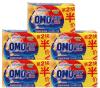 奥妙肥皂生产批发 便宜洗衣皂厂家货源供应