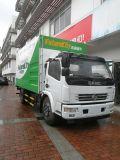 车载式粪便处理设备 移动式无害化污泥处理设备