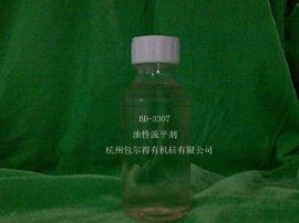 油性涂料流平剂-类似BYK306/307(BD-3307)