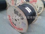供應太平洋光纖光纜單模通信架空管道光纜GYTA-24B1 24芯單模室外