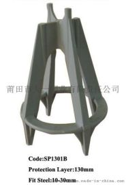 钢筋塑料垫块 台式塑料定位块SP1301B