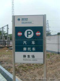 不锈钢标志牌 电力安全警示牌双冠电气厂家定做