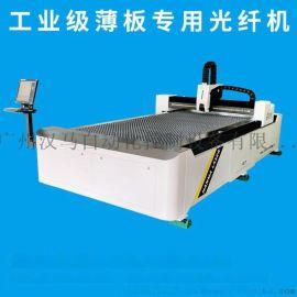 广州广告字金属字制作设备光纤激光切割机
