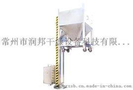 润邦干燥LTD系列料斗提升加料机