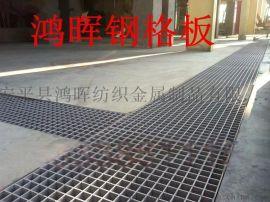 鸿晖热镀锌处理水沟盖板