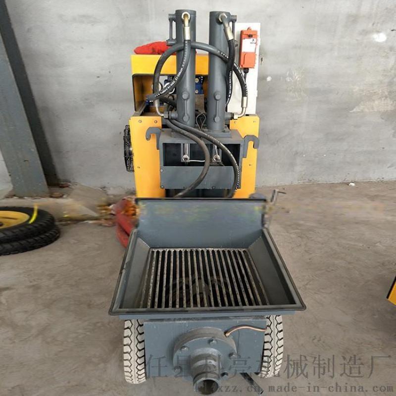 二次结构浇筑机器浇筑泵的多个特点