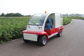 沙田牌ST3SG1000B-XF考拉款电动消防车 电动冲洗车 四轮电动车