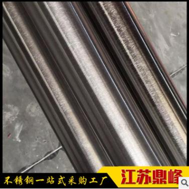 304不鏽鋼圓鋼廠家直銷,可保證質量