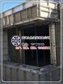 天津正信铝合金模板厂家销售、租赁