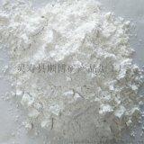 海泡石粉 防火塗料 塗料橡膠添加海泡石粉