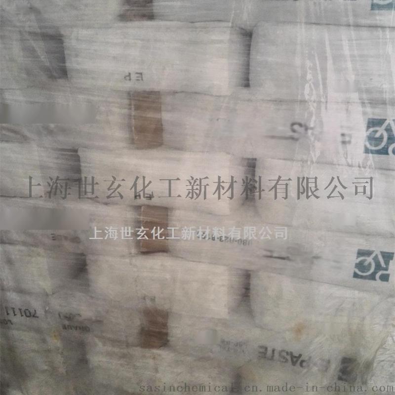 假塑型中高粘度糊树脂 韩国韩华EM3090糊树脂