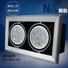 廠家直銷酒店大堂,商場照明LED豆膽燈,3W/6W/9W天花射燈