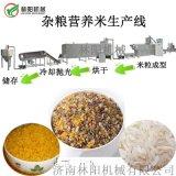 雜糧營養米生產線,黃金生產線
