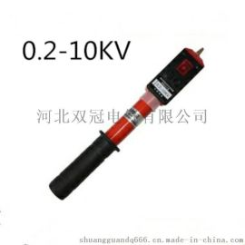 0.2-10Kv 袖珍伸缩声光交流低压验电器
