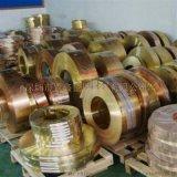 廠家直銷熱銷C2680黃銅帶 規格齊全