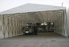 推拉式车篷移动折叠膜结构车棚汽车帐篷