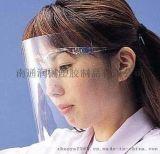 鏡架式PET防護面罩可更換面屏高透明雙面防霧防粉塵防飛濺牙科一次性面具
