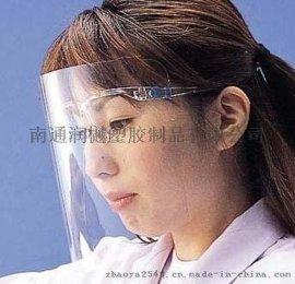 镜架式PET防护面罩可更换面屏高透明双面防雾防粉尘防飞溅牙科一次性面具