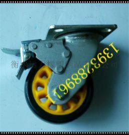 工业脚轮规格@定结工业脚轮规格@工业脚轮规格尺寸