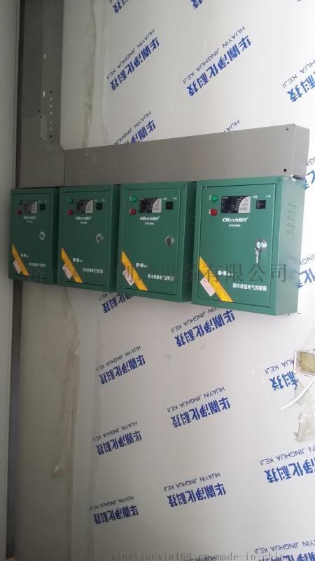 临沂蒙阴优质冷库设计安装、罗庄20立方医药冷库建设