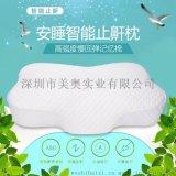睡眠大師止鼾功能枕健康睡眠的伴侶廠家供應 可OEM