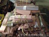 【东莞伟泰回收公司】希有金属回收 废铜材铝材废料回收厂家