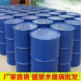 紙管生產專用液體工業級工程用 水玻璃粘合劑矽酸鈉廠家廠家批發