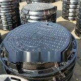 河北球墨铸铁井盖   保定污水铸铁井盖