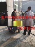科亮生产护坡喷浆机品质优良值得参考