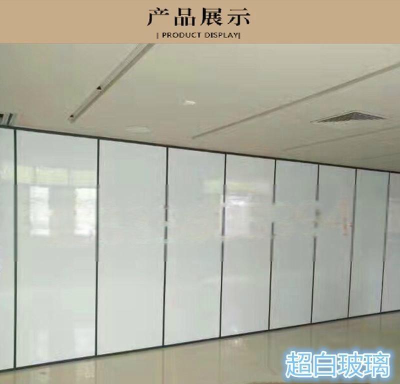 山西活動屏風太原玻璃隔斷廠家直銷