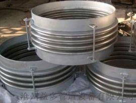 沧州益多牌管道专用波纹管膨胀节 煤粉烟尘专用耐高温