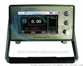 郑州凯旋DB-611PH 二氧化碳CO2纯度分析仪