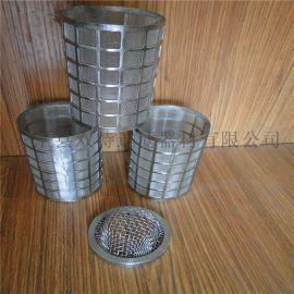 精密不锈钢折叠滤芯 液压泵滤芯 金属波页纹状滤芯