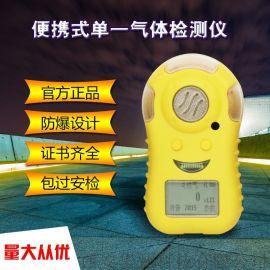 西安华凡便携式可燃气体检测仪工业防爆甲烷报警器