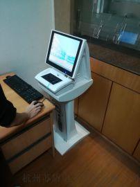 桌面式访客机,人脸识别访客机,台式访客机,安卓访客机