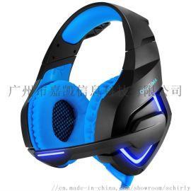 電腦頭戴式耳機led帶麥耳機吃雞耳機