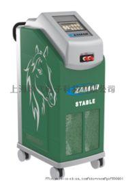 ZAMAR 冷热循环理疗仪