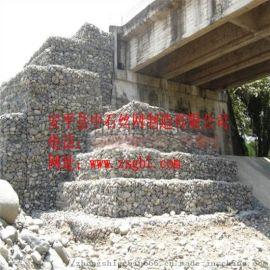 中石 铅丝笼 雷诺护垫六角网 石笼格宾网 品质保证